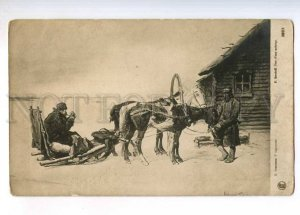 236060 RUSSIAN Types HORSE Tavern by SOKOLOV vintage Color PC