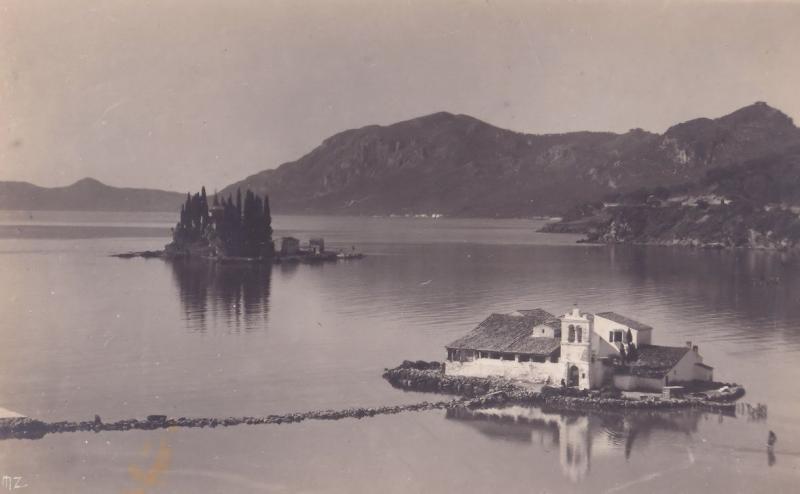 Greek Optician Athens Advertising Kerkyra Island Postcard Card