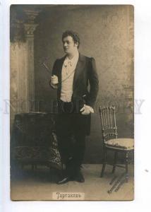 243993 TARTAKOV Russian OPERA Singer BARITONE Onegin Old PHOTO