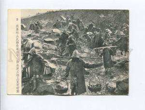 263277 CHINA Cultural Revolution construction Vintage postcard