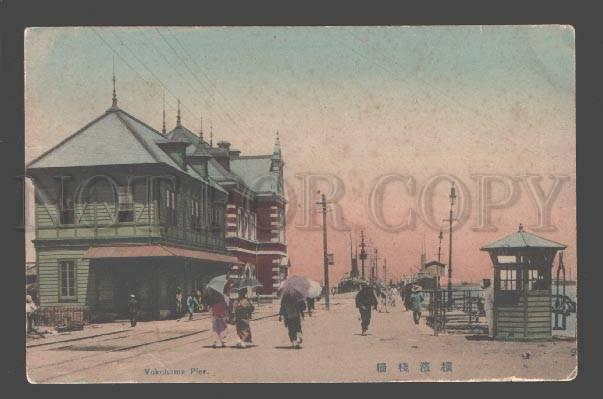 086007 JAPAN Yokohama Pier Vintage tinted PC