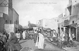 Kairouan Market Bazar Old Tunisia Postcard