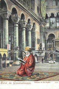 Salut de Constantinople Ste Sophie Mosque Turkey c1900s Vintage Postcard