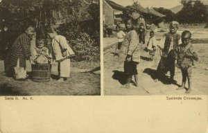 china, AMOY XIAMEN, Playing Chinese Children (1910s) Mission Series II-11