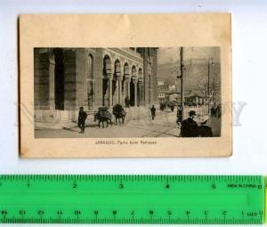 202207 Bosnia & Herzegovina Sarajevo Vintage card