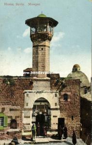 syria, HOMS, Mosquée Mosque, Islam (1910s) Sarrafian Bros.
