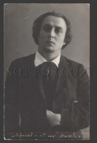 113446 LESHKOV Russia MUSICAL DRAMA ACTOR Dancer PHOTO Old