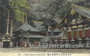 Nikko Japan Front Toshogu Temple  Front Toshogu Temple