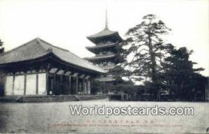 Japan Noted Pine Tree, Koflikuji Temple Nara Noted Pine Tree, Koflikuji Templ...