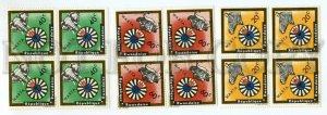 501391 Rwanda 1967 Zebra elephant buffalo block of four stamps