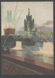 103907 USSR Exhibition Moscow fountain KAMENNIY CVETOK Old PC