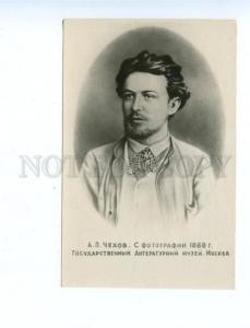 164347 Anton CHEKHOV Russian physician & short story WRITER