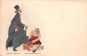 Grece, Greece, Cireur de Souliers, shoes, Fantasy, illustration