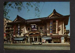 View of Kabuki Theater TOKYO JAPAN Postcard PC