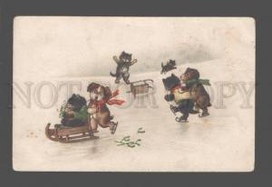 079318 SKATING Dressed KITTENS & PUPPIES UnSign Louis WAIN old