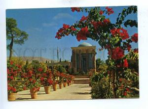 192942 IRAN SHIRAZ Sadi Tomb old photo postcard