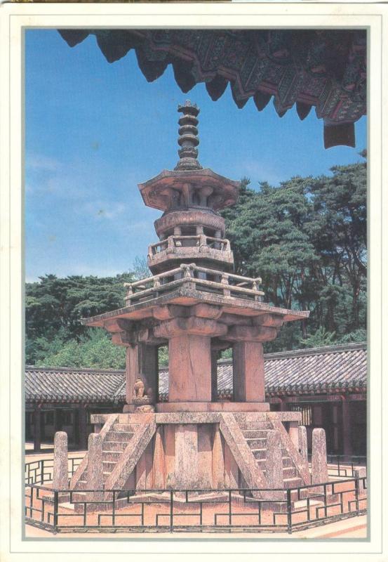 South Korea, Tabotap Pagoda at Pulguska, 1993 used Postcard