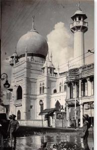 Singapore Malay Mosque Exterior Real Photo Antique Postcard J65422