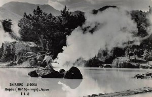 Shiraike, Jigoku, Beppu, Hot Springs, Japan, Early Real Photo Postcard, Unused