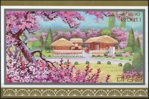 Korea, North. 2001. Kim Il Sung's birthplace in Mangyongdae (PostCard, Mint)