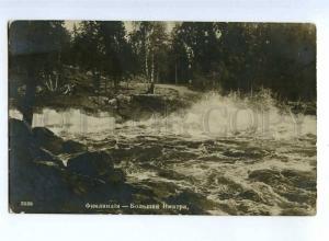 236250 Finland IMATRA Vintage russian Tsenter photo postcard