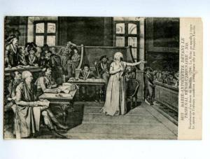 138624 French Revolution MARIE ANTOINETTE Tribunal OLD PC