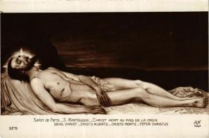 CPA AK Salon de Paris. S. MARTOUGEN Christ mort au pied de la Croix (707335)