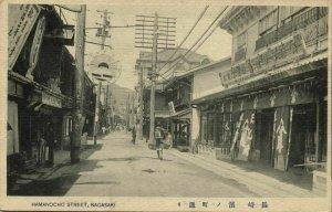japan, NAGASAKI, Hamanocho Street, Shops (1910s) Postcard