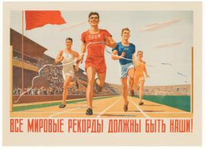 SPORT Soviet Poster All world records must be ours Russian 13x18cm postcard