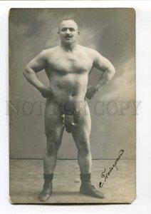 288189 PETERSON Danish Strongman WRESTLER WRESTLING old PHOTO