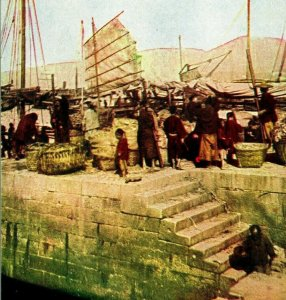 Hong Kong China Puerto Unp Mujer Mundo Revista Tarjeta Postal 1910s