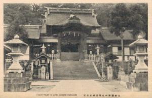 Japan Front view of Suwa Shrine Nagasaki 02.04