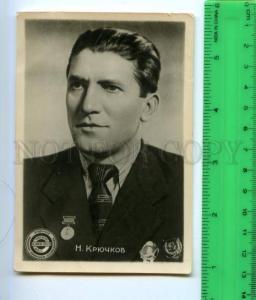 171503 KRYUCHKOV Russia MOVIE Theatre DRAMA Actor AWARDS Photo