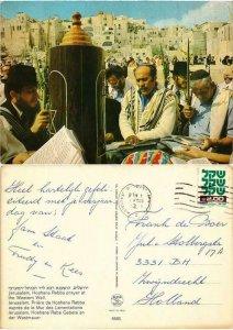 CPM AK Jerusalem Hoshana Rabba prayer at the Western Wall ISRAEL (733635)