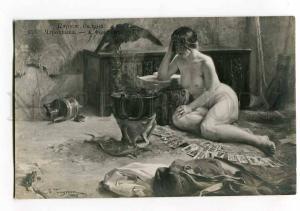 264109 NUDE WITCH Enchantress CARTOMANCY Frog FAUGERON Salon