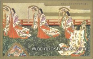 Dance of Gosechi Grand Imperial Banquet Japan Unused