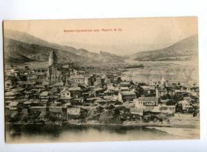 168183 Georgian Military Road MTSKHETA Mtskhet View Vintage PC