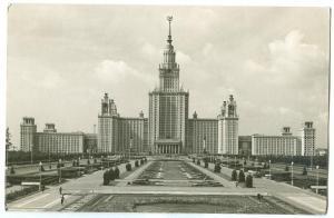 Russia, Lomonosov Moscow State University, used Postcard
