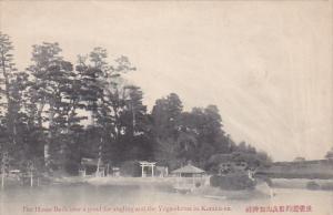 House Built Over A Pond For Angling & The Yuga-Shrine In KORAKU-EN, Japan, 19...