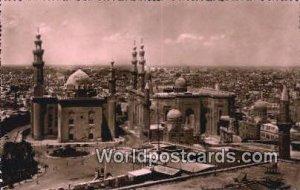 Cairo Eqypt Unused