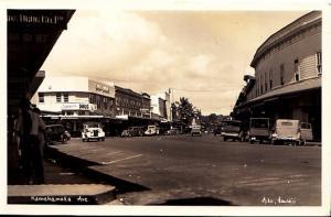 Kamehamaha Ave, Hilo RP