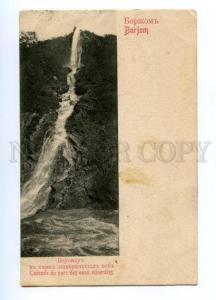 146936 Georgia BORJOMI Waterfal Mineral Waters Vintage PC