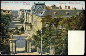 bulgaria, SOPHIA SOFIA, Palais Princier (1899)