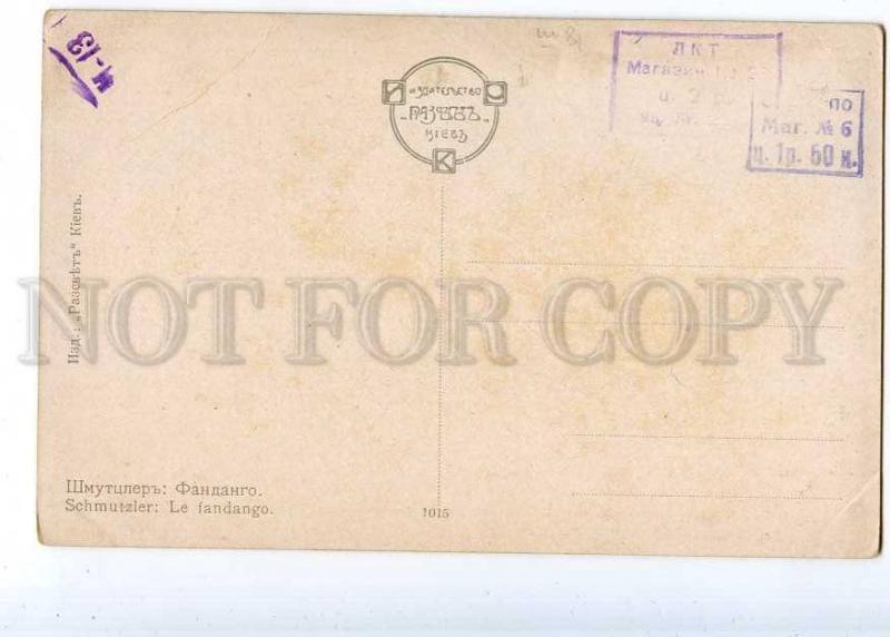 225021 RUSSIA Schmutzler Fandango Razsvet Kiev #1015 postcard