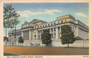 Legislative Building, Manila, Philippines, early linen postcard, used in 1948