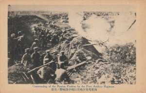 Russo-Japan war , Cannonading of the Russians by the Foot Artillery , 00-10s