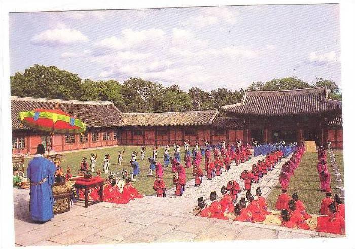 Scene of King's coronation , Korea , 50-70s