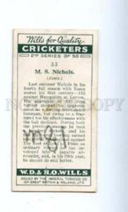 166951 Stan NICHOLS leading all-rounder in English cricket old