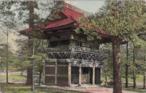 Pennsylvania Philadelphia Japanese Building Fairmount Park 1913
