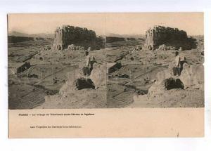 193163 IRAN Persia ISFAHAN Vintage stereo postcard